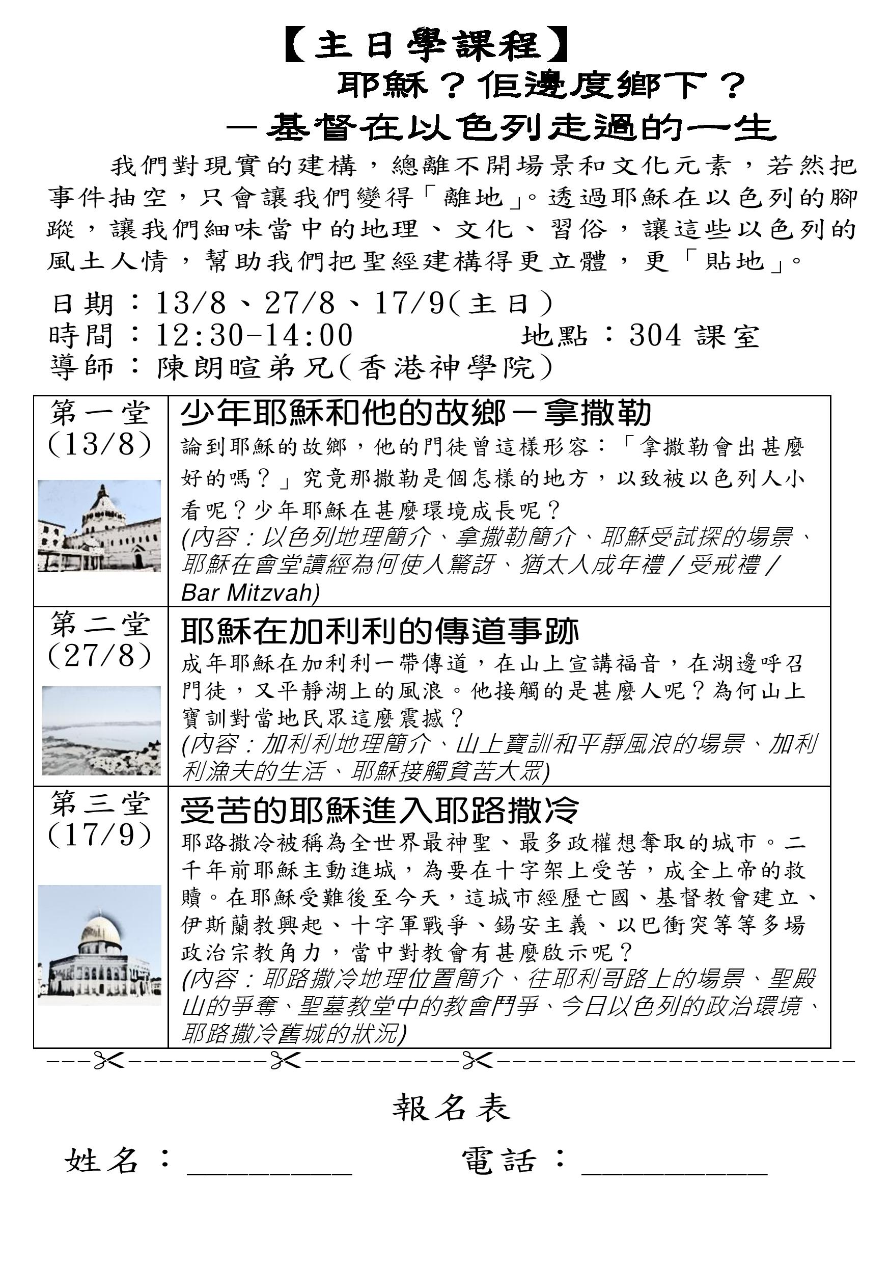 20170730-page-001